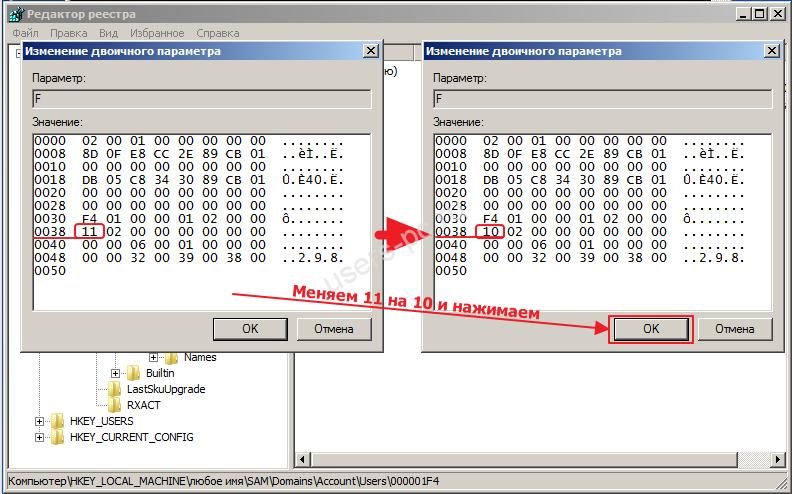 Забыт пароль для входа в систему windows 7. Как сбросить пароль windows 7 если он забыт