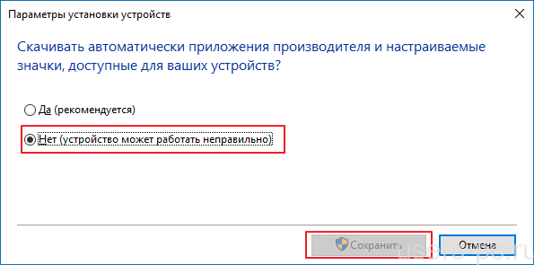 blockupdateDriver