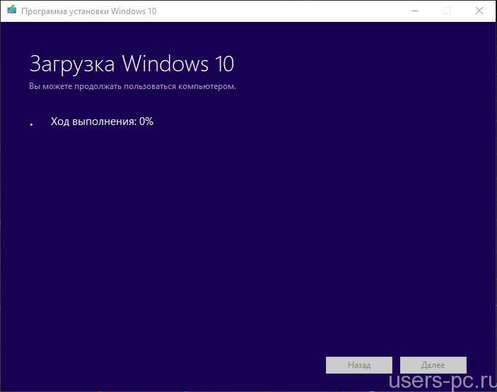 windows 10 флешка