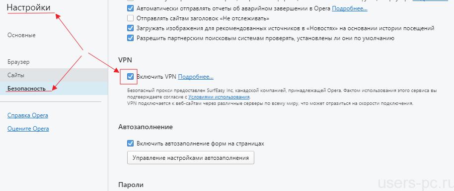 Opera заблокированный сайт