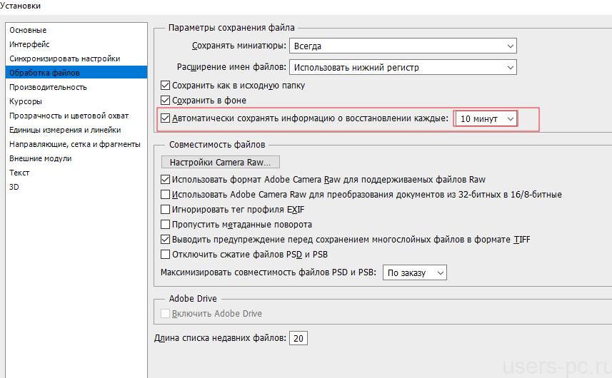 Как добавить прозрачность в Photoshop - wikiHow | 530x857