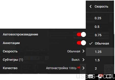 youtube время