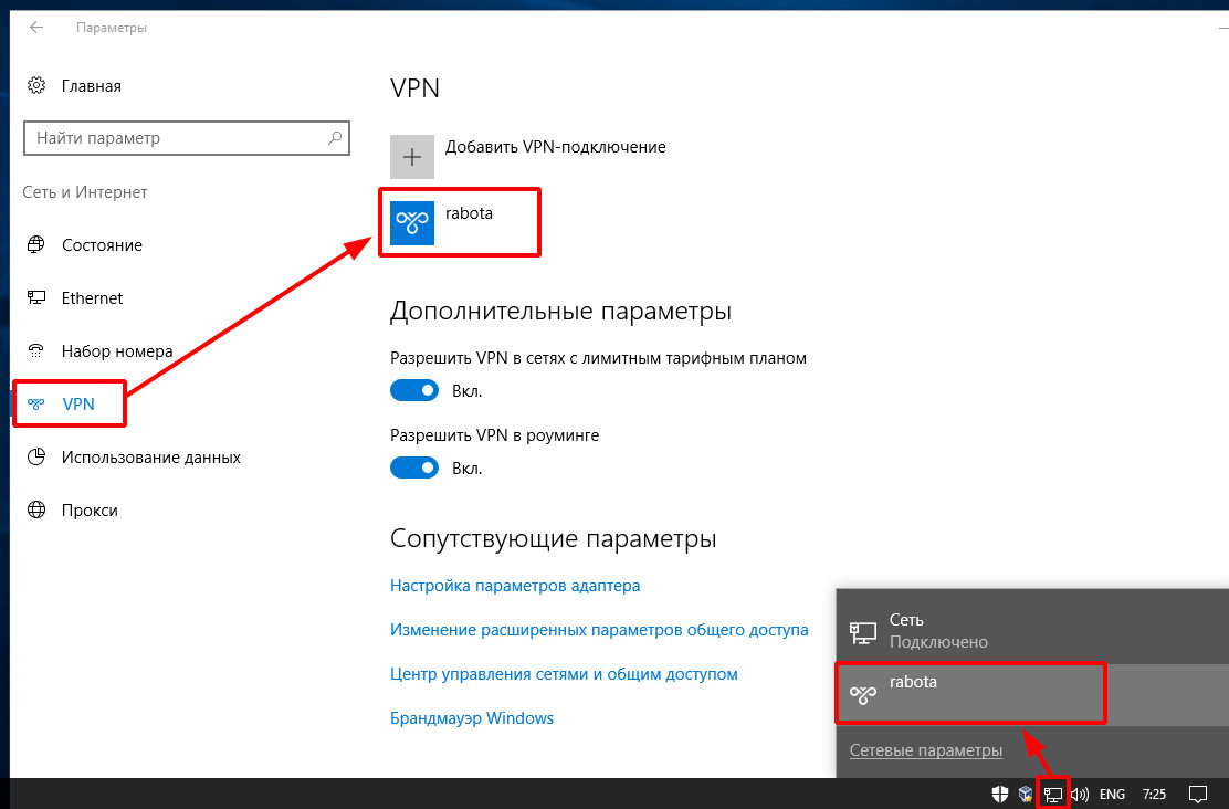 vpn - windows 10