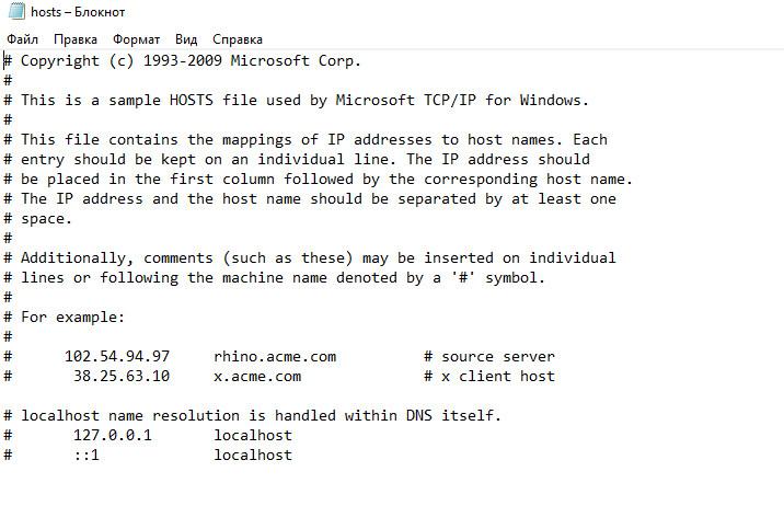 hosts windows 10