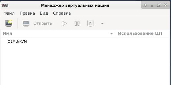 virt-manager интерфейс