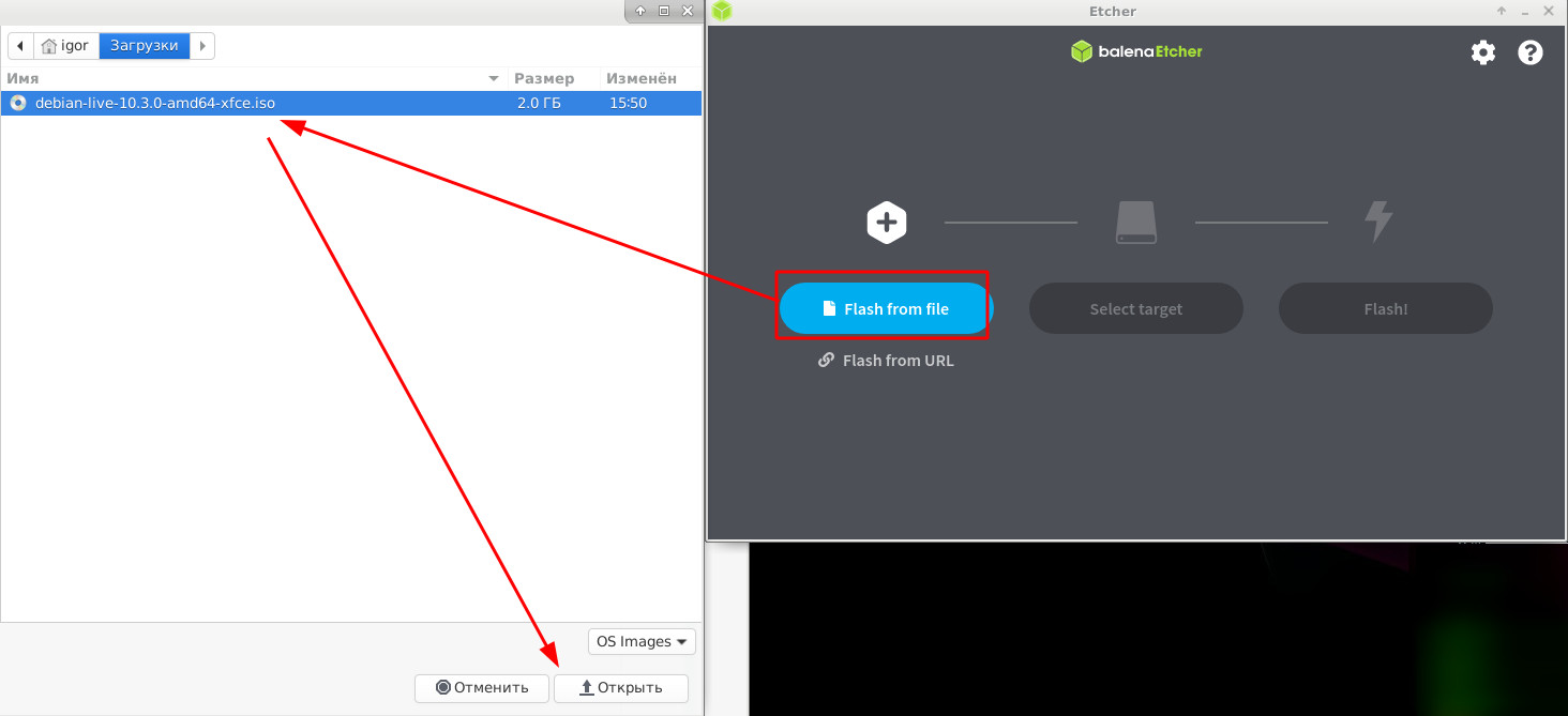 Программа Etcher Запись образа на флешку