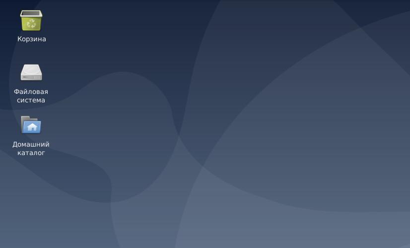 xfce4 иконки после редактирования