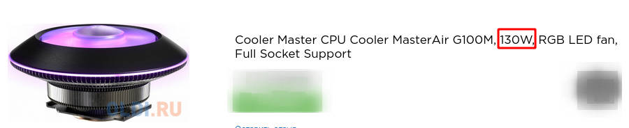 охлаждение процессора - кулер